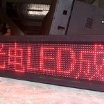 LED_stroka