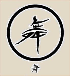 tiaowu