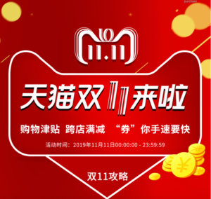 Про удачный онлайн-шопинг в Китае!