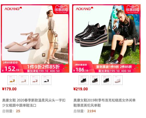 Качественная кожаная обувь в Китае: топ-5 официальных магазинов