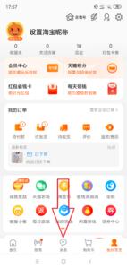 Таобао без посредников: инструкция по покупкам в приложении от А до Я в 2020 году