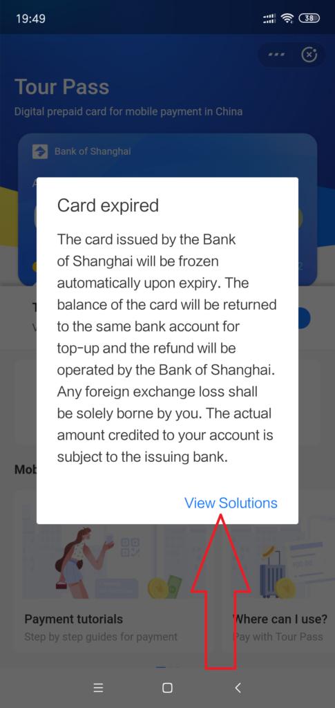 Как продлить действие виртуальной карты Банка Шанхая?