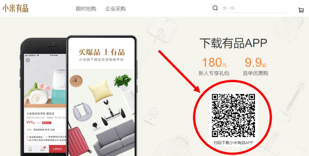 Обзор маркетплейса Xiaomi Youpin 小米有品