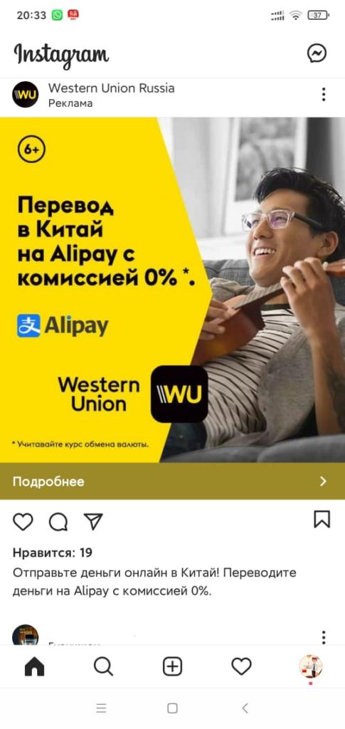 Как самостоятельно верифицировать Алипей (Alipay/支付宝)?